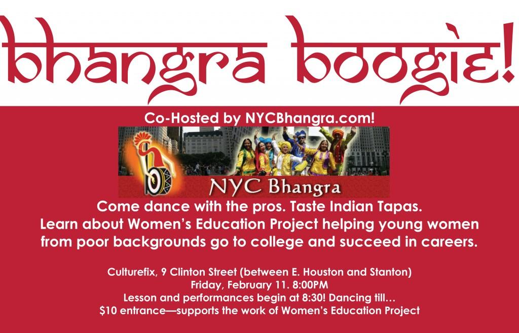 bhangra-feb-11-copy2